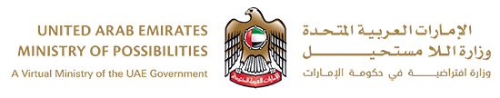 UAE Ministry of possibilities